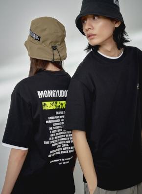 공용) 문화재 환수 캠페인 반팔 티셔츠 (MUST BACK/몽유도원도) (BKM)